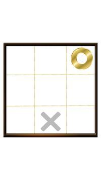 لعبة إكس أو XO مع كبور poster