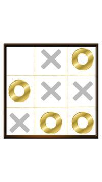 لعبة إكس أو XO مع كبور apk screenshot