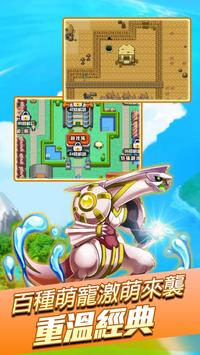 像素幻想 screenshot 10