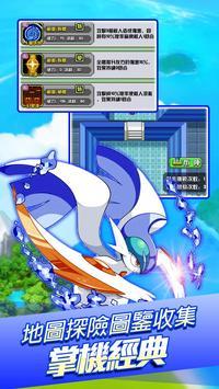 像素幻想 screenshot 11