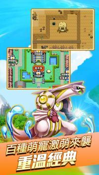 像素幻想 screenshot 5
