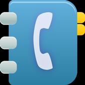 微信通 實用輕量級的短彩信和聯系人管理軟件 icon