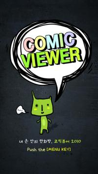 Comic Viewer poster