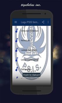 Lagu PSIS Offline screenshot 1