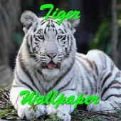 Tiger Wallpapers HD 2018 I 2019 icon