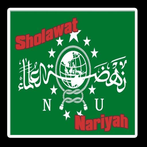 Bacaan Sholawat Nariyah For Android Apk Download