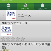 JapaneseNewsPod icon