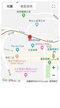 臺北捷運轉乘停車場 screenshot 1