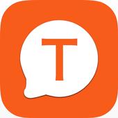 Tiigi Traveler icon