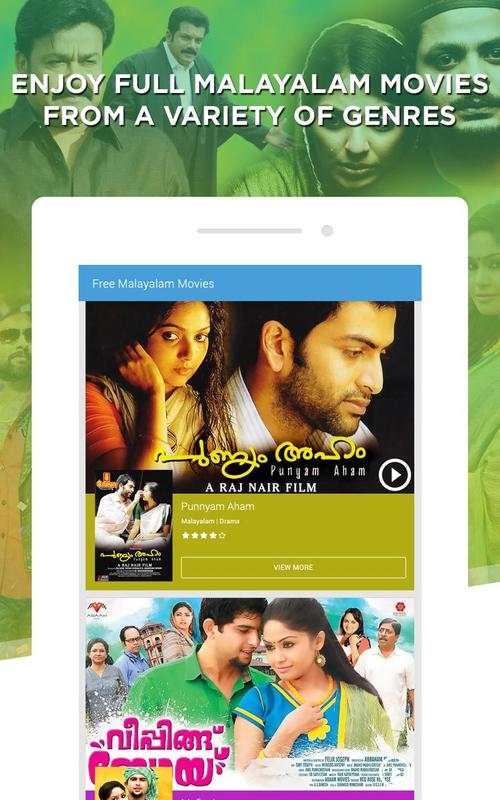 site for downloading malayalam movies