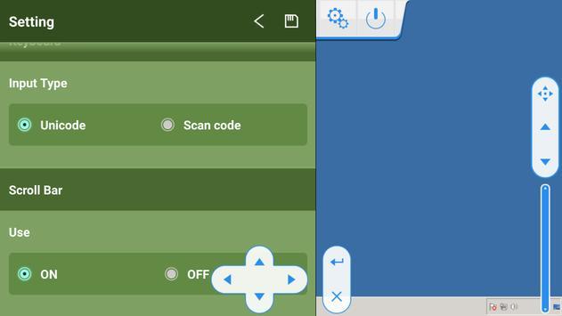 Cloud My Desk screenshot 5