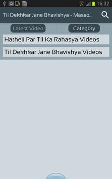 Til Dekhkar Jane Bhavishya - Masso Ka Rahasya App screenshot 2