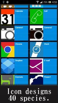 Tile Icon Gallery apk screenshot