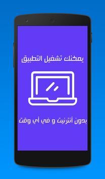 تحكم في اي تلفاز عن بعد Prank screenshot 2