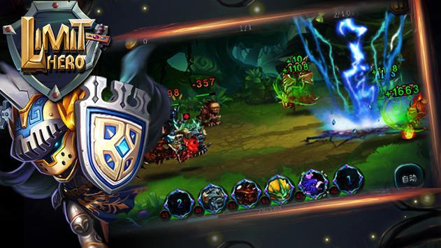 Limit Hero apk screenshot