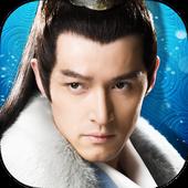 揭秘《琅琊榜》 icon