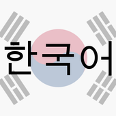 Korean 4 icon
