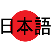 Japanese 7 icon