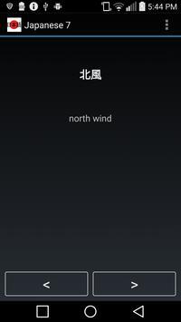 Japanese 7 apk screenshot