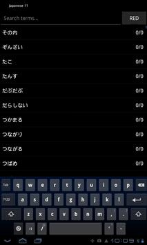 Japanese 11 screenshot 11