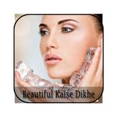 Beautiful Kaise dikhe  - Khubsurat Dikhe icon