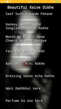 Beautiful Kaise dikhe  - Khubsurat Dikhe screenshot 2