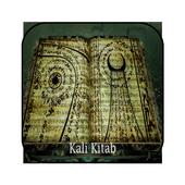 Kali Kitab In Hindi icon