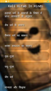 Kali Kitab In Hindi poster
