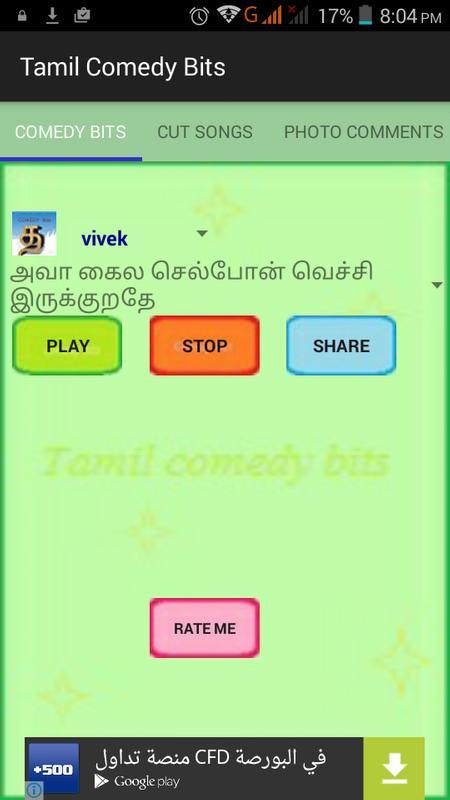 Telugu comedy videos | telugu comedy scenes | telugu comedy bits.