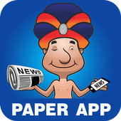 Paper Apps icon