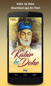 Kabir Ke Dohe poster
