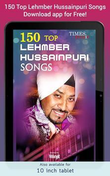 150 Top Lehmber Hussainpuri Songs screenshot 4