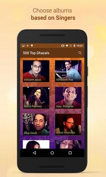 500 Top Ghazals screenshot 1