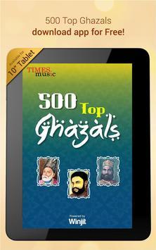 500 Top Ghazals screenshot 5