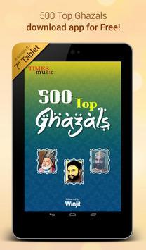 500 Top Ghazals screenshot 6