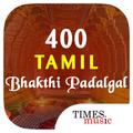 400 Tamil Bhakthi Padalgal