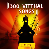 300 Vitthal Songs icon