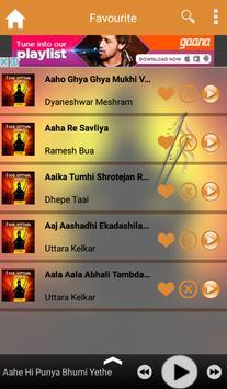300 Vitthal Songs apk screenshot