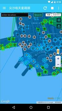 Ingress Intel Map HK for Android - APK Download