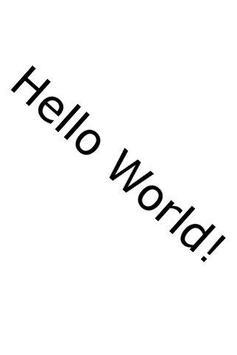 Hello World screenshot 1
