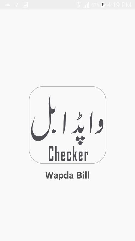 Electricity Bill Checker Pk 安卓下载,安卓版apk 免费下载