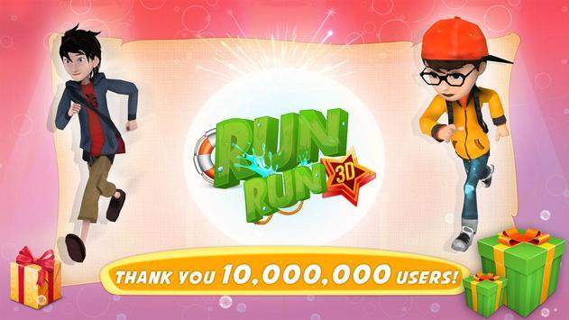 RUN RUN 3D poster