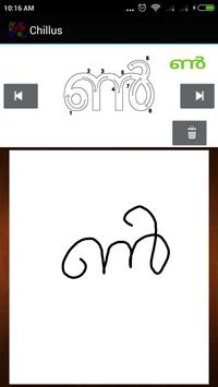 Malayalam Alphabets screenshot 6