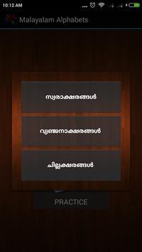 Malayalam Alphabets screenshot 2