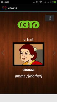 Malayalam Alphabets screenshot 3
