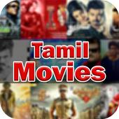 Hit Tamil Movies icon