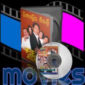 Tinfy Movie icon