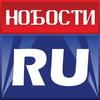 Новости России icono