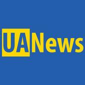 Ukraine News - новини україни icon