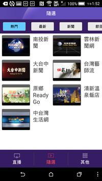top NEWS apk screenshot